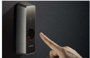 Suprema's BioEntry W2 Fingerprint Reader